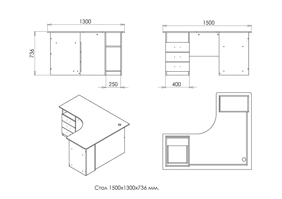 Мебель своими руками компьютерный стол чертеж 269