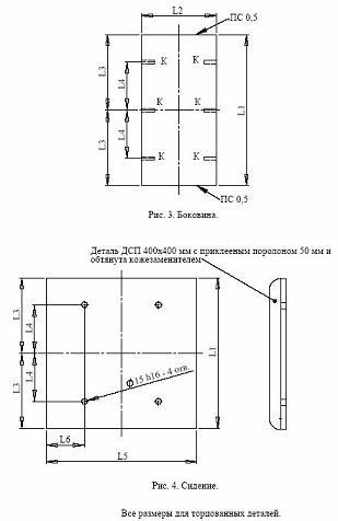 Пуфики чертежи и размеры